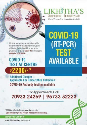 COVID-19 Profile Test
